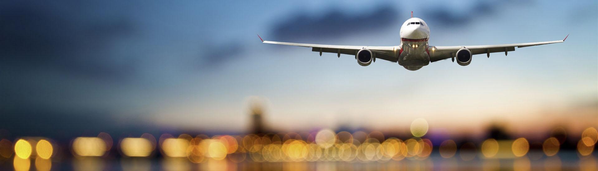 航空涡轮动力