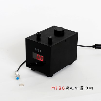 M186黑胶唱盘驱动电机